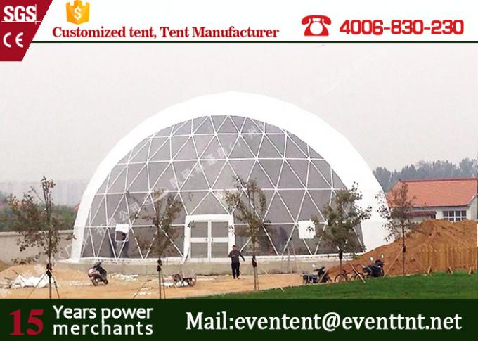 Powder Coated Large Dome Tent Outdoor Sun Shade Tent For Promotion Event