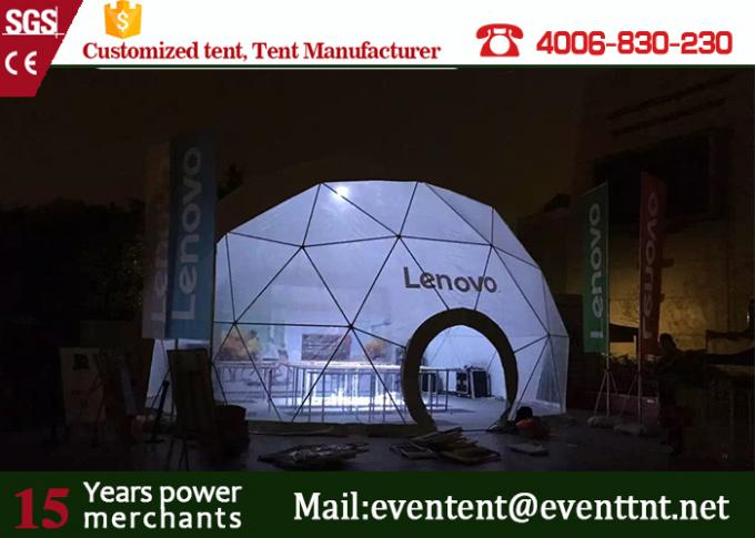8 Meters Diameter Lenovo Dome Trade Show Booth Marquee With Professional Design
