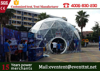 China White PVC Giant Geodesic Dome Frame , UV Resistant Geodesic Dome Garden For Party supplier
