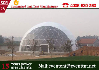 50ft wind-proof high snowload large dome tent for beer event show