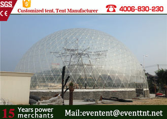 Steel Structural Party Outdoor Tent , Garden Dome , Green house round tent clear