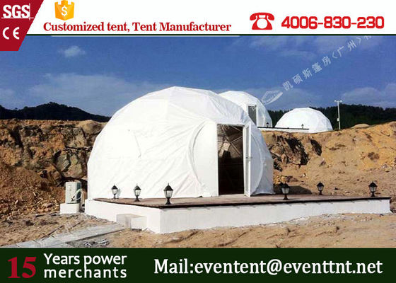 China Customized White Color Large Dome Tent with Waterproof PVC Roof Cover supplier