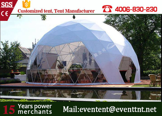 China Powder Coated Large Dome Tent Outdoor Sun Shade Tent For Promotion Event supplier
