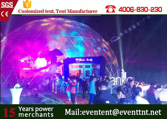Large economic Geodesic Dome Canopy Tent for camping party outdoor promotion