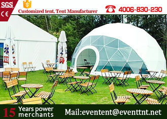 China Large elegant transparent geodesic dome tent camping tent for outdoor events supplier
