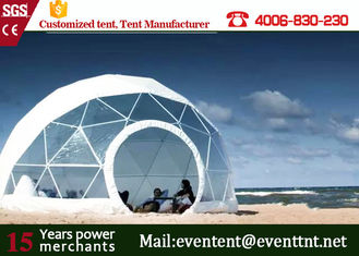 China 3-30m diameter large super dome tents, clear transparent dome tent for camping family supplier