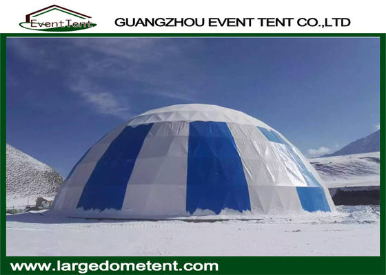 China Colorful PVC Fabric Rustless Geodesic Dome Tent Dia 5-30m Steel Structure supplier