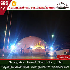 Diameter 35m Aluminium Frame White PVC Geodesic Dome Tent For Music Concert