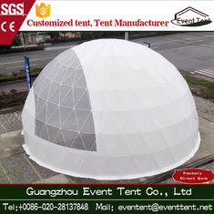 China Professional White Large Dome Tent Diameter 15m For Promotion supplier