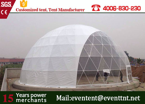 China 20 meters diameter geodesic dome marquee with PVC material for events supplier