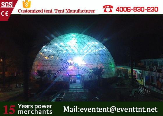 China 25 meters diameter beautiful light party tent dome tent for events supplier