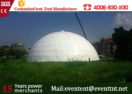 White PVC Canopy Large Dome Tent Water Resistant Beach Dome Tent Standard Fabric