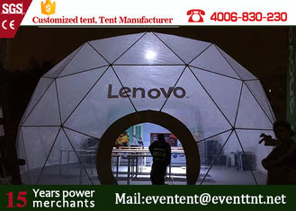 China 8 Meters Diameter Lenovo Dome Trade Show Booth Marquee With Professional Design supplier