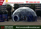 China super large 10m diameter Geodesic Dome Tent for exhibition events factory