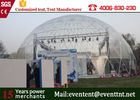 China Aluminum Alloy  Frame Large Dome Tent House 25 Meters Movable For Big Campaign factory