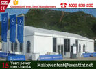 Aluminum Alloy Frame heavy duty event Tent 20*35 Meters For Outdoor event