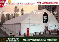 China Outdoor Aluminum Arch Commercial Canopy Tent white For Gymnasium / Trade Show factory