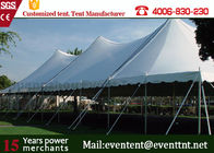 China Giant Outdoor Freeform Stretch Tent Waterproof With Lining Decoration Colorful Cover company