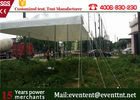 China Pop Up Canopy Tent With Aluminum Frame , Second Hand Camping Tents Windproof company
