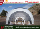 PVC Roof White Best Tent For Family Camping , Largest Camping Tent  With Clear Roof Top