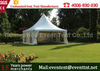 Used Outdoor Tent With Aluminum Profile , Commercial Gazebo Heavy Duty White Square