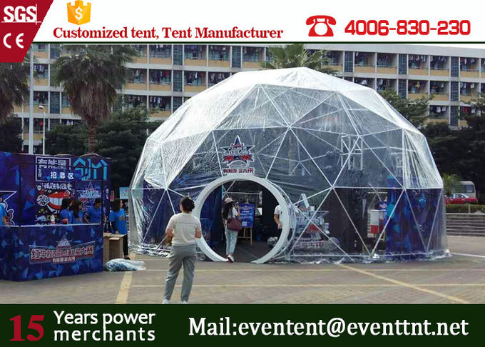 White PVC Giant Geodesic Dome Frame , UV Resistant Geodesic Dome Garden For Party